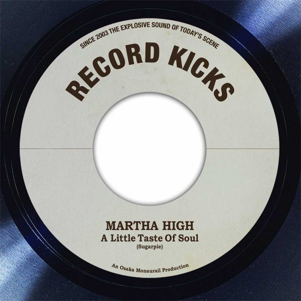 Martha High A Little Taste Of Soul Disk Label Song Of The Day The Face Radio